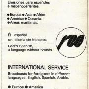 ESPAGNE / 80'