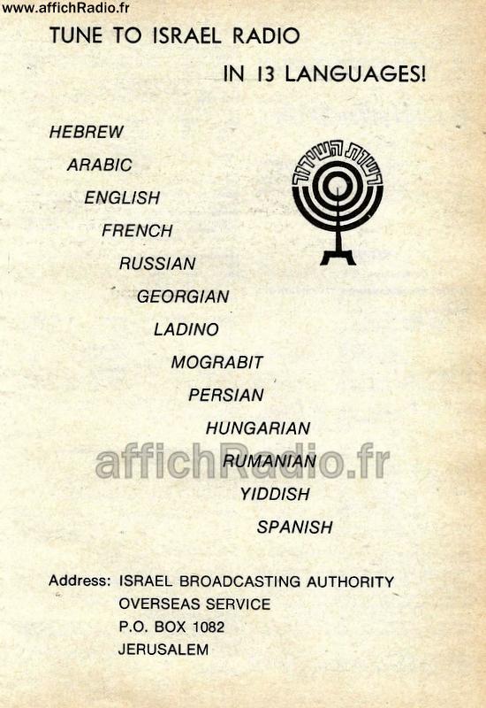 ISRAEL / 80'